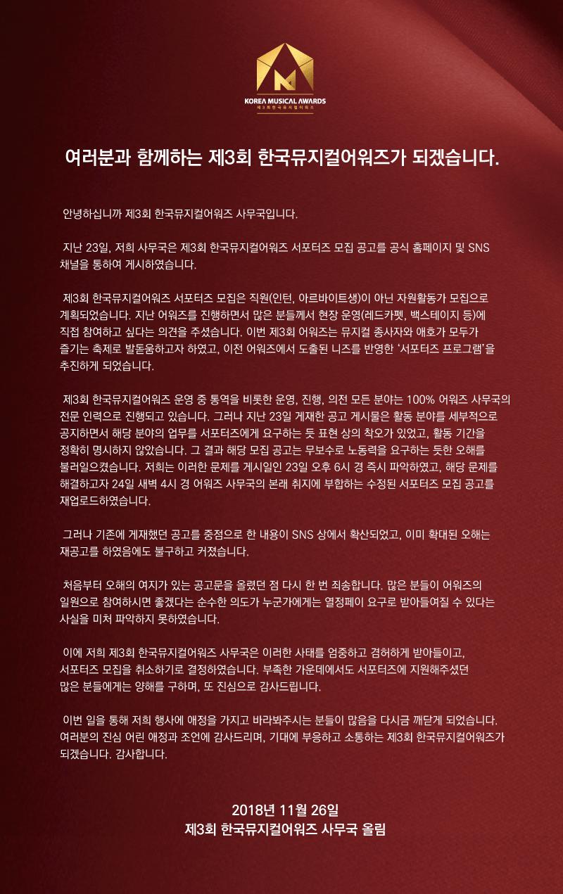 서포터즈-취소-배너.png